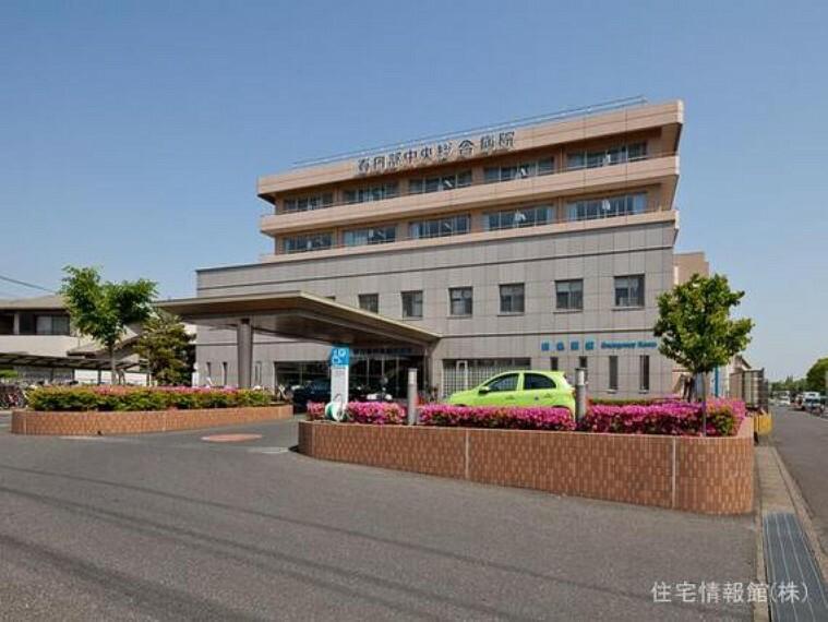 病院 春日部中央総合病院 徒歩11分(約830m)