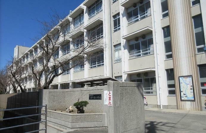 小学校 姫路市立 網干西小学校
