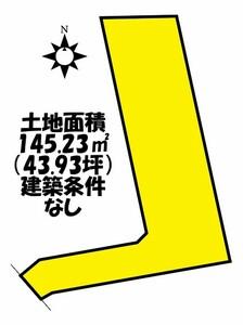 春日井市瑞穂通1丁目