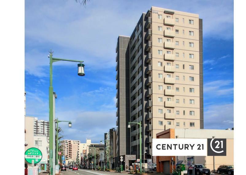 センチュリー21株式会社エージェント