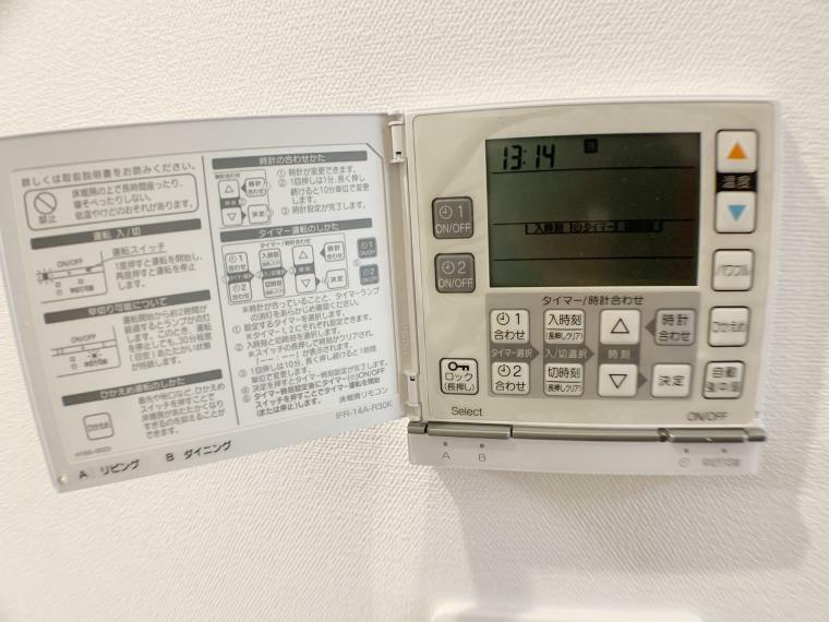 温水を利用してリビング・ダイニングを快適にする給湯・暖房システム。