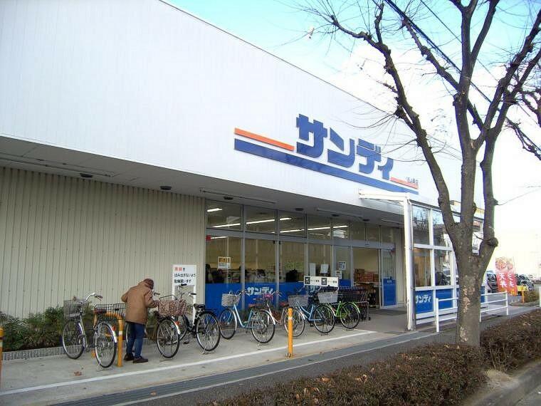 スーパー 現地最寄のスーパーサンディ安倉南店。徒歩5分以内はうれしい距離です。