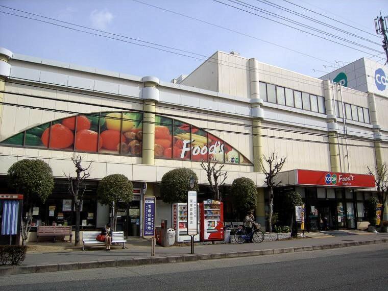 スーパー 現地より徒歩約7分のコープこうべ宝塚安倉店。駐車場もあり便利なスーパーです。