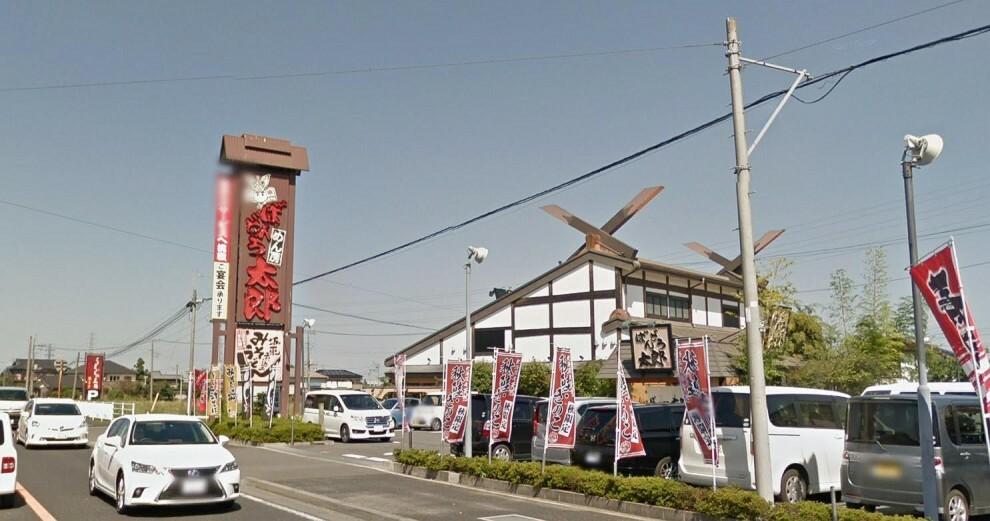 【そば・うどん】ばんどう太郎 杉戸店まで1129m