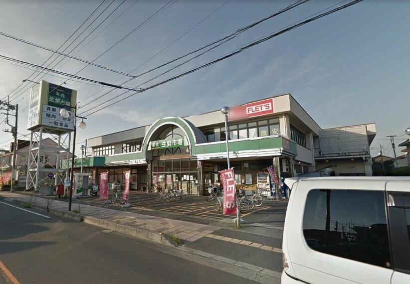 ドラッグストア 【ドラッグストア】クスリのアオキ 宮代店まで1358m