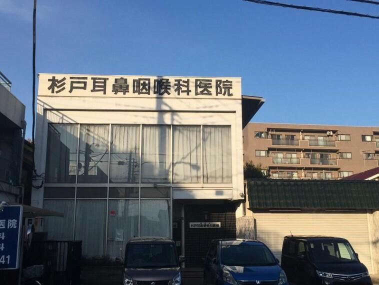 病院 【耳鼻科】杉戸耳鼻咽喉科医院まで659m
