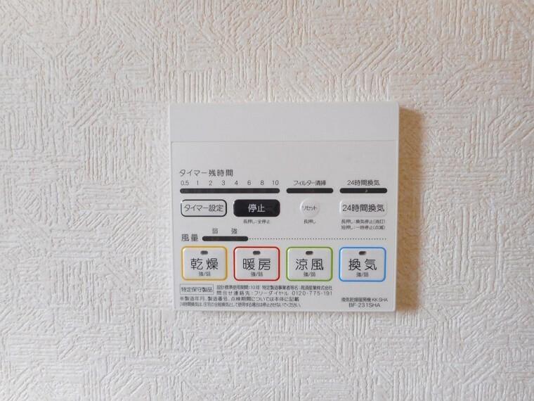 冷暖房・空調設備 雨の日のお洗濯に役立つ浴室乾燥機。 浴室のカビ予防にも活躍します。 (同仕様)