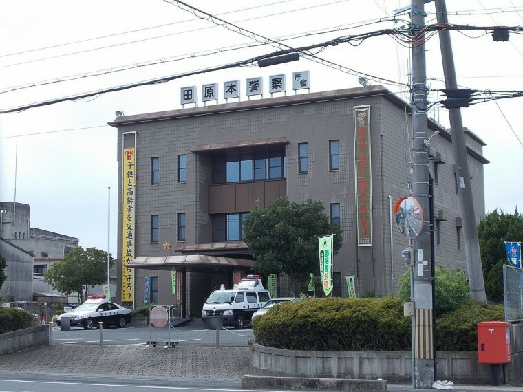 警察署・交番 天理警察田原本庁舎