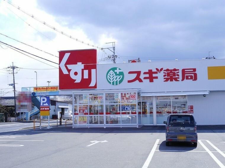ドラッグストア スギ薬局田原本町店