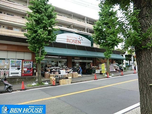 スーパー そうてつローゼン笹山店 徒歩8分。