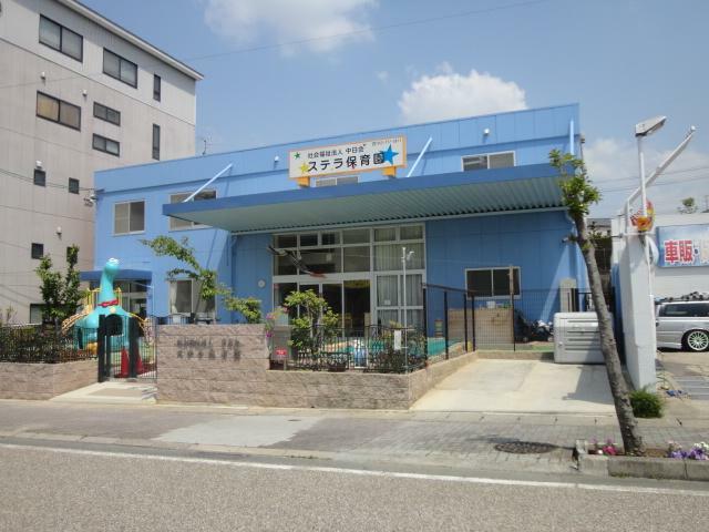 幼稚園・保育園 ステラ保育園 愛知県名古屋市名東区猪子石3丁目118