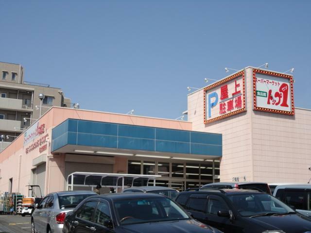 スーパー トップワン食品館本郷店 愛知県名古屋市名東区石が根町66