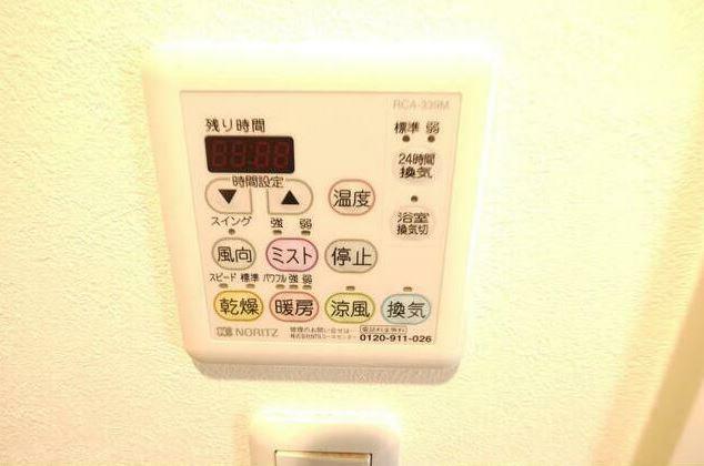 発電・温水設備 追い焚き機能、浴室乾燥機、ミストサウナ有り。