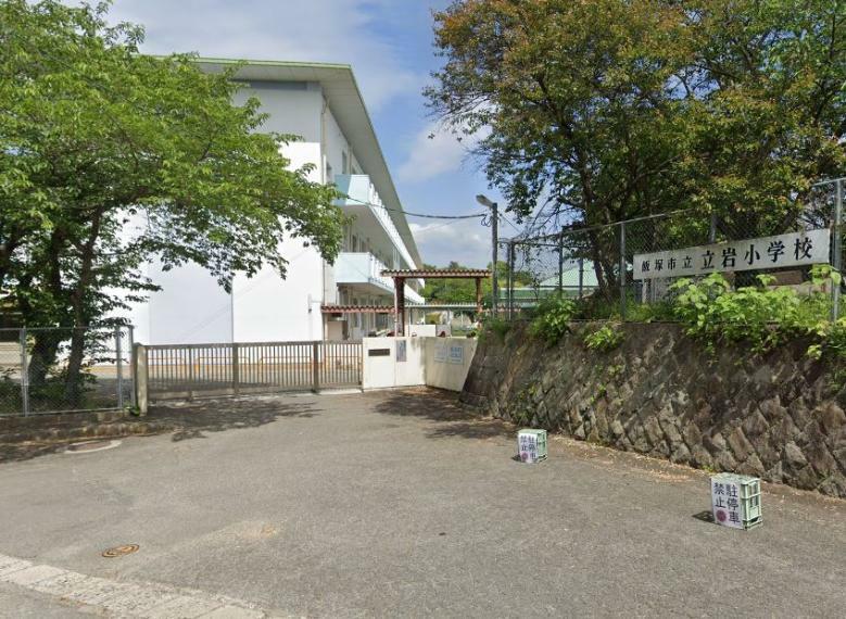 小学校 飯塚市立立岩小学校