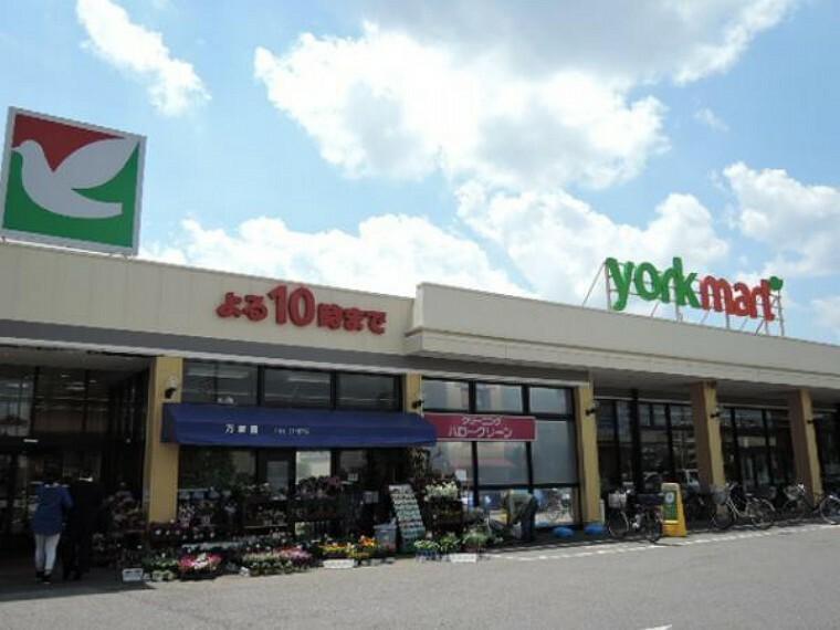 スーパー ヨークマート