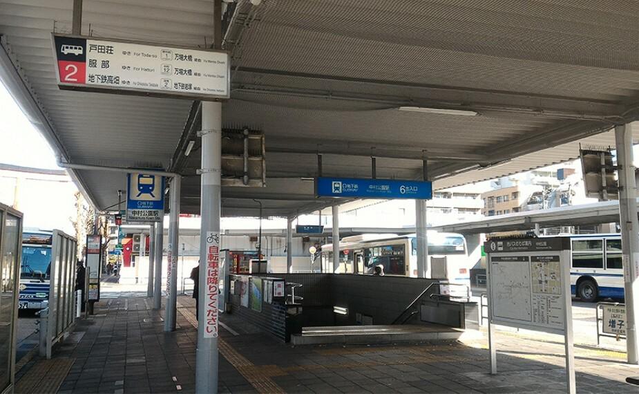 地下鉄東山線「中村公園」駅