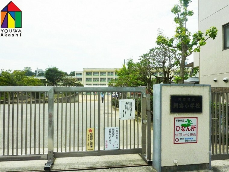 小学校 【小学校】明石市立 朝霧小学校まで825m