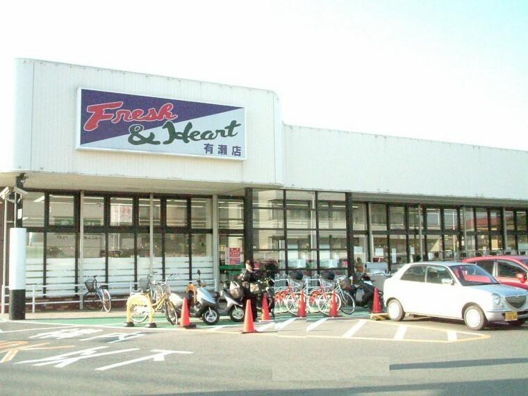 スーパー 【スーパー】マルアイ 有瀬店まで694m