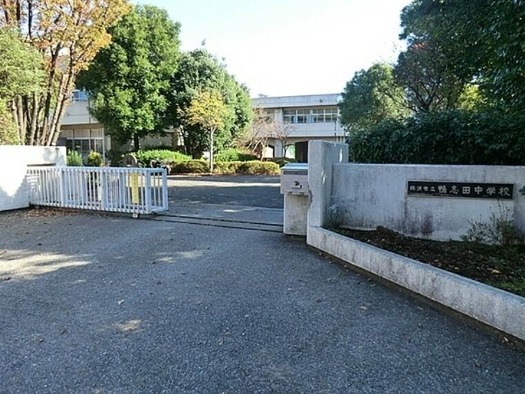 中学校 横浜市立鴨志田中学校 神奈川県横浜市青葉区鴨志田町にある公立中学校。著名人の輩出が多い学校です。
