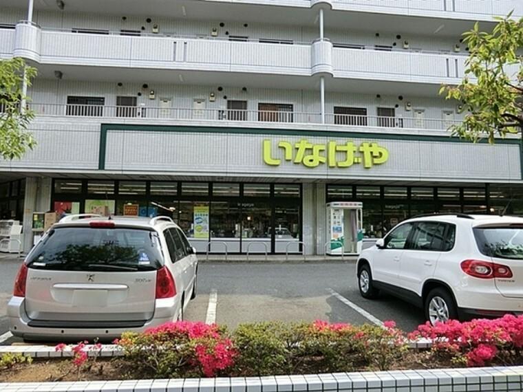 スーパー いなげや横浜桂台店 営業時間10:00~22:00 駐車場82台