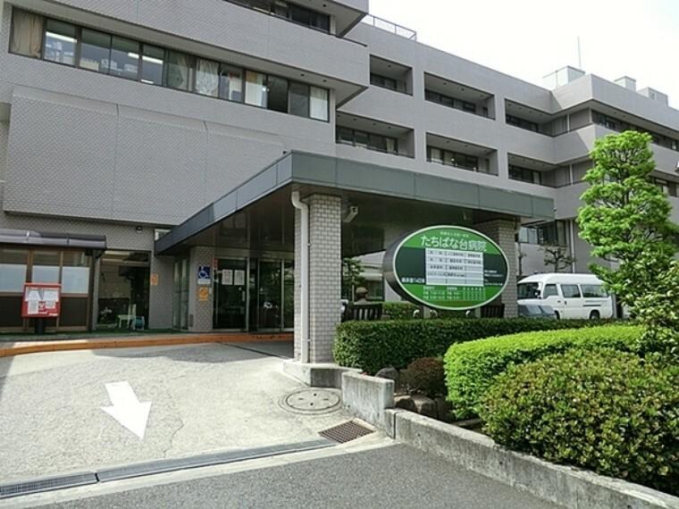 病院 たちばな台病院 内科・総合診療科、循環器内科、人工透析内科、消化器外科他 受付時間 8時から11時30分、12時30分から16時30分