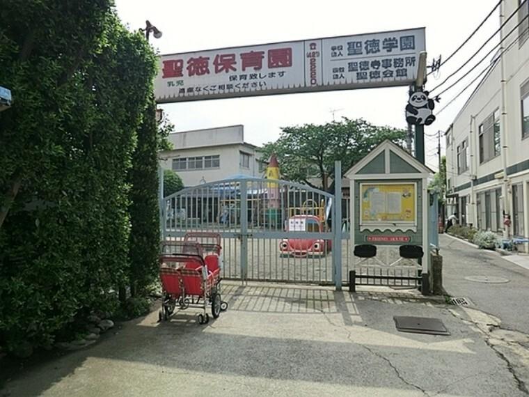 幼稚園・保育園 聖徳保育園 聖徳保育園は昭和24年創立と歴史のある保育園です。京急線子安駅より徒歩7分の大口通り商店街の中にあり、大変便利です。