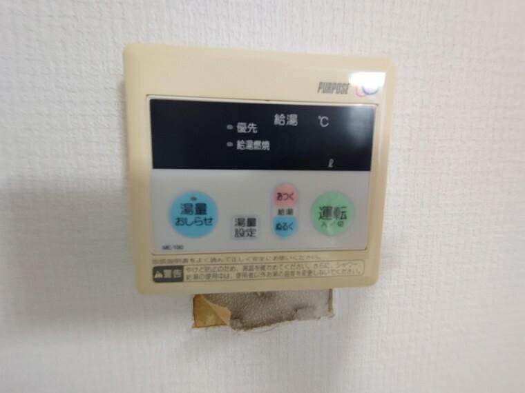 発電・温水設備 追い炊き機能。