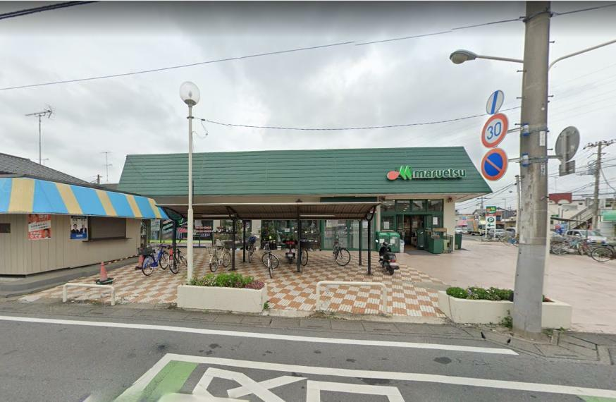 スーパー マルエツ三橋店