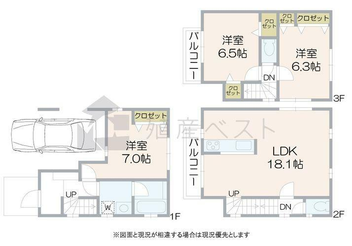 区画図 全室6帖以上、LDKも18帖と、理想のプランです。採光も取れていて明るくて風通しが良い素敵な住宅です。