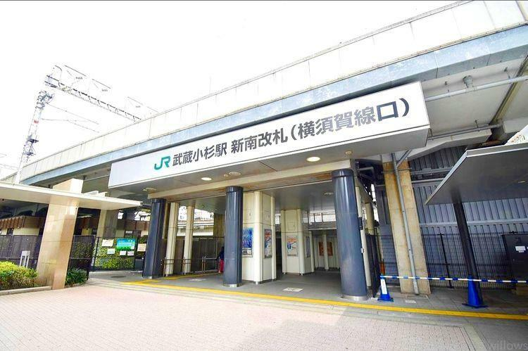 武蔵小杉駅(JR 横須賀線) 徒歩5分。