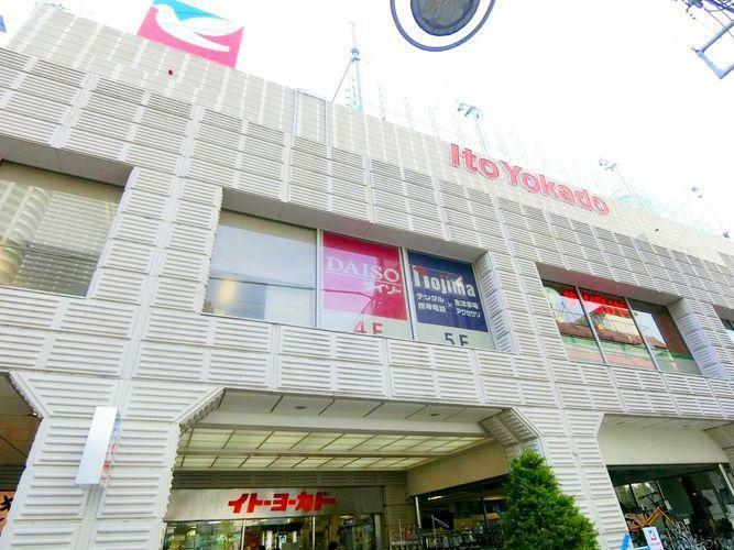 スーパー イトーヨーカドーグランツリー武蔵小杉店 徒歩9分。