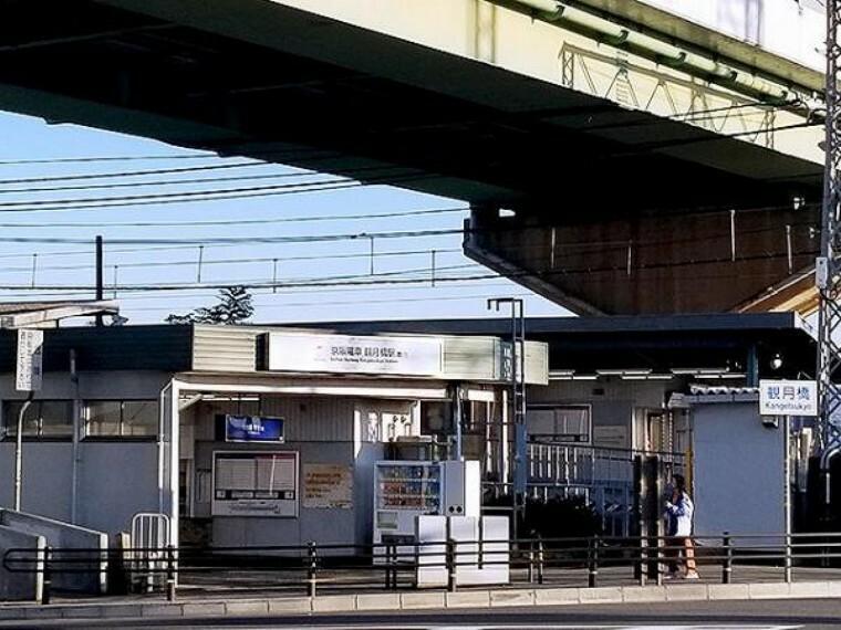 京阪宇治線「観月橋駅」まで徒歩約12分(約960m)