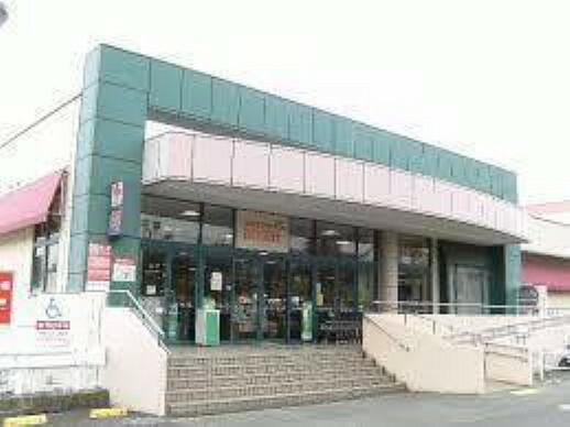 スーパー そうてつローゼン湘南山手店