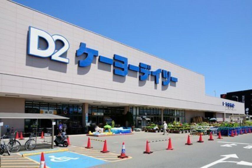 ホームセンター ケーヨーデイツー久里浜店