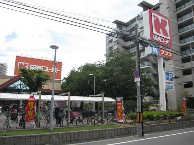 スーパー 関西スーパー南江口店