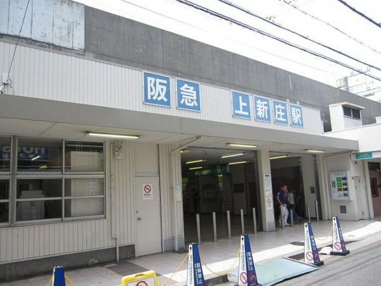 上新庄駅(阪急 京都本線)
