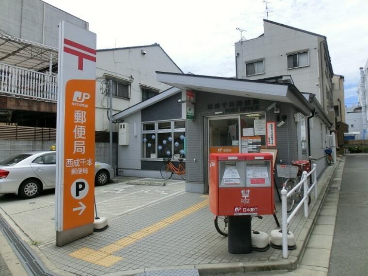 郵便局 西成千本郵便局