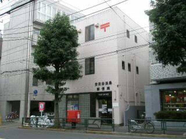 郵便局 【郵便局】世田谷淡島郵便局まで463m