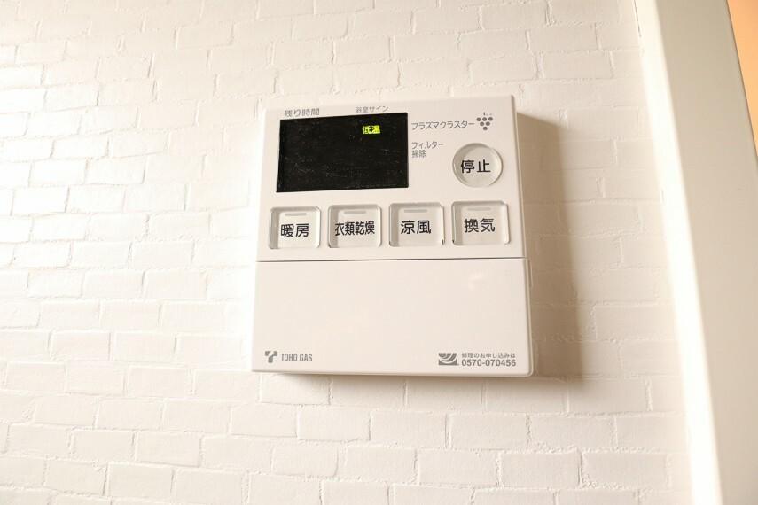 発電・温水設備 浴室暖房乾燥機パネル  雨の日のお洗濯や寒い季節のヒートショック対策に重宝します  カビの発生対策にもなりますね