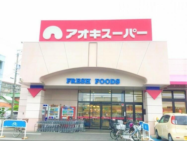 スーパー アオキスーパー朝宮店