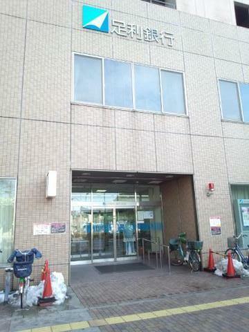 銀行 株式会社足利銀行 越谷支店 埼玉県越谷市大沢3丁目6-1