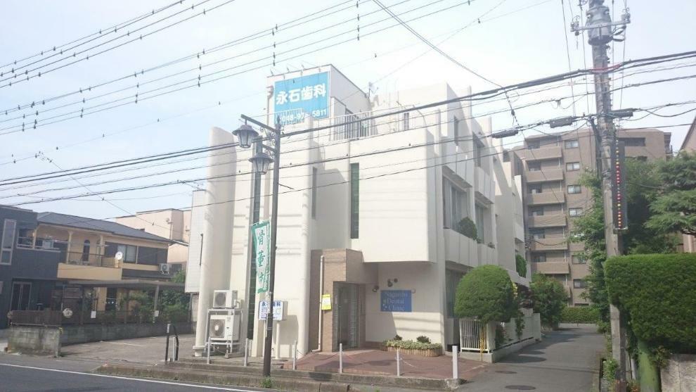 病院 永石歯科医院 埼玉県越谷市大沢3丁目18-12