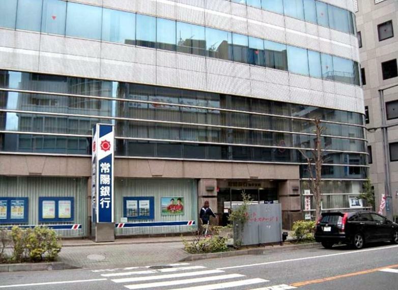 銀行 常陽銀行東口支店
