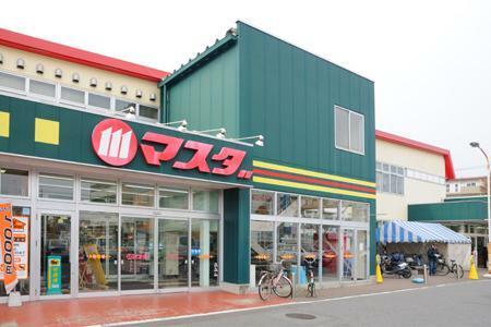 スーパー マスダ取手店