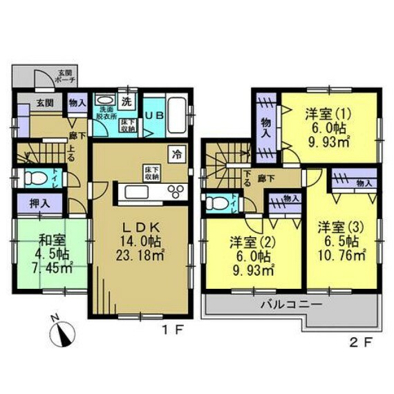 間取り図 【リフォーム前】4LDKのオウチ。お子様に部屋を持たせてあげられますね。
