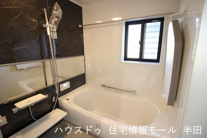 浴室 ゆったり1坪以上のバスルームで一日の疲れをリフレッシュ