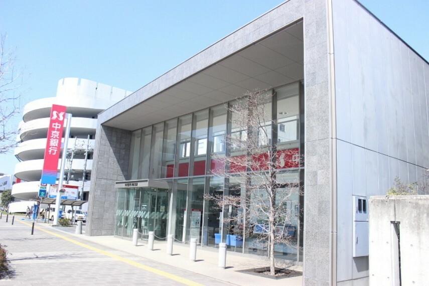 銀行 中京銀行半田支店