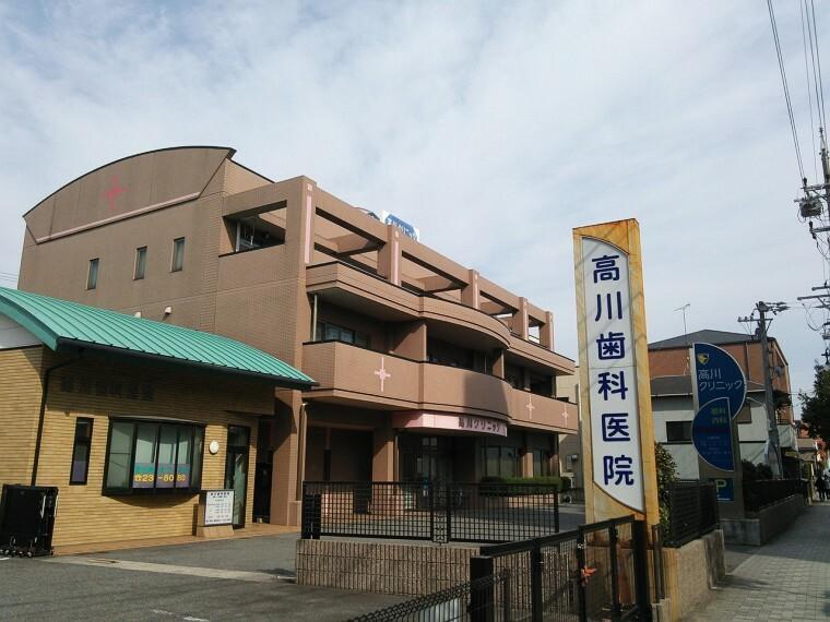 病院 高川歯科医院