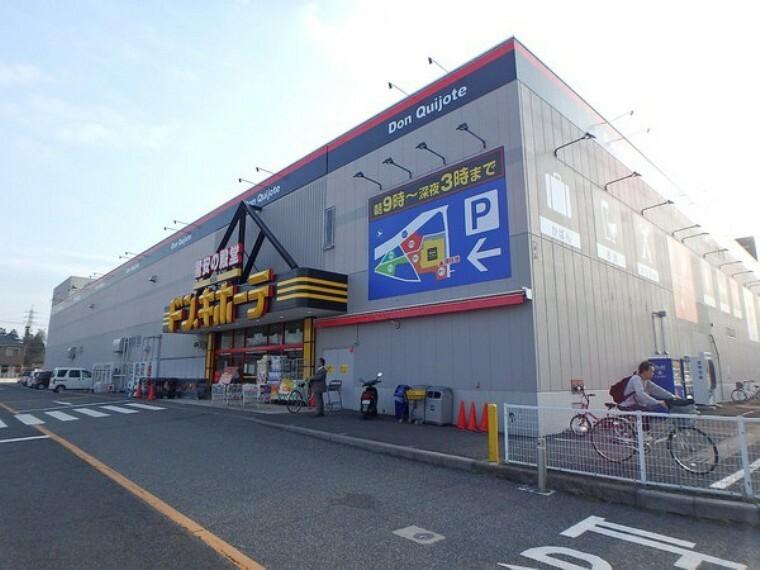 ショッピングセンター MEGAドン・キホーテ東松山店