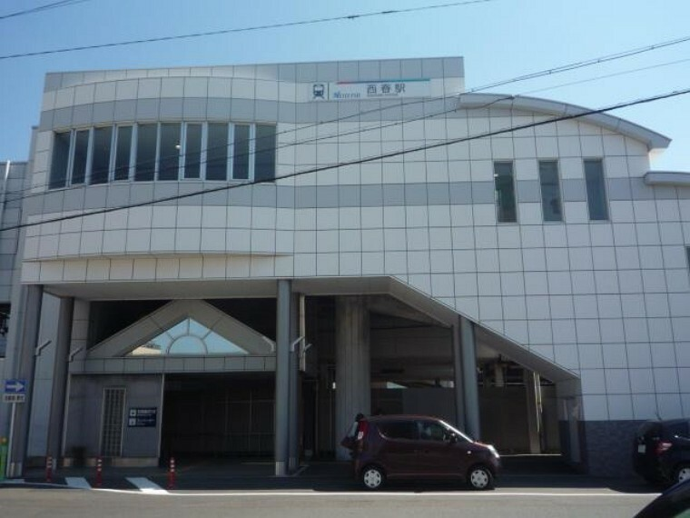 名鉄犬山線「西春」駅 徒歩17分